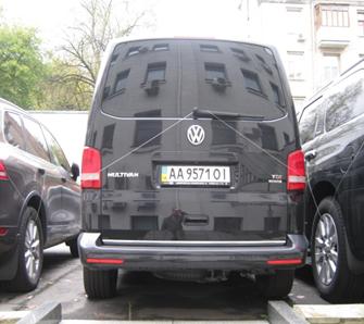 """Пул активів, що складається з автомобіля, дебіторської заборгованості та основних засобів, а саме: Автомобіль легковий пасажирський-В VOLKSWAGEN MULTIVAN, держ. № АА9571ОI,  2014 року випуску, об'єм двигуна 1968, номер кузова WV2ZZZ7HZFH035768, інвентарний номер 9571. Дебіторська заборгованість юридичної особи, що належать ПУАТ """"ФІДОБАНК"""". Основні засоби у кількості 601 одиниця, що належать ПАТ «АКБ «КАПІТАЛ»"""