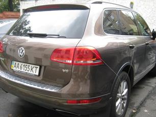 """Пул активів, що складається з автомобіля та основних засобів, а саме: Автомобіль легковий Універсал-В, Volkswagen Touareg, держ. № АА6155КТ,  2011 року випуску, об'єм двигуна 3597, номер кузова WVGZZZ7PZCD016509, інвентарний номер 00063233-e. ПК моноблок Acer Vertion Z4631G 23 (інвентарний № 2518), які належать ПУАТ """"ФІДОБАНК"""". Основні засоби у кількості 359 одиниць, що належать ПАТ «АКБ «КАПІТАЛ»."""