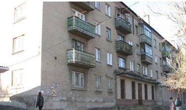 Вбудоване приміщення та основні засоби, а саме: Вбудоване нежитлове приміщення, загальною площею 65,38 кв. м, розташованого на першому поверсі п`ятиповерхового житлового будинку за адресою: Донецька область, місто Дружківка, вулиця Машинобудівників (Радченка), будинок 40 (сорок); реєстраційний № 191289114392, інвентарний №  12465030_e. Основні засоби в кількості 20 од., що знаходяться за адресою: м. Київ, вул.Сергієнка,18 та зона ООС