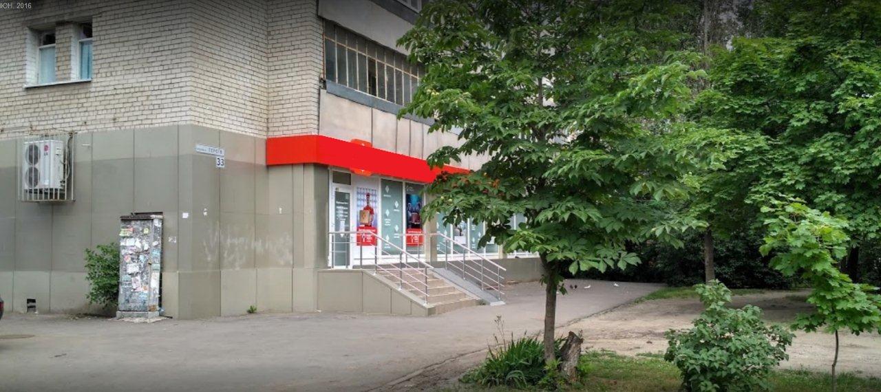 Нежитлове приміщення площею 261,1 кв. м в м. Дніпро