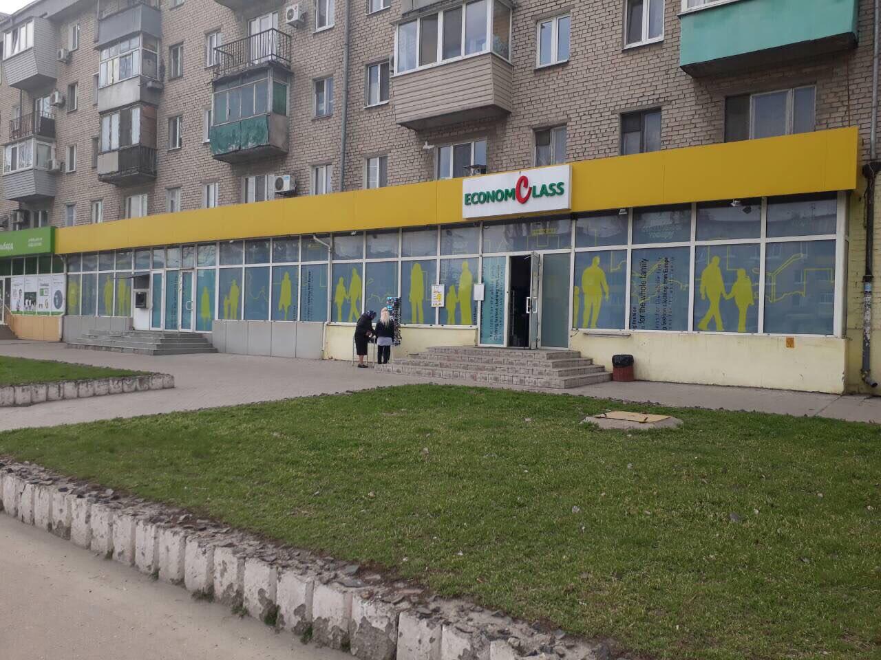 Нежитлове приміщення, площею 487,7 кв. м в м. Дніпро